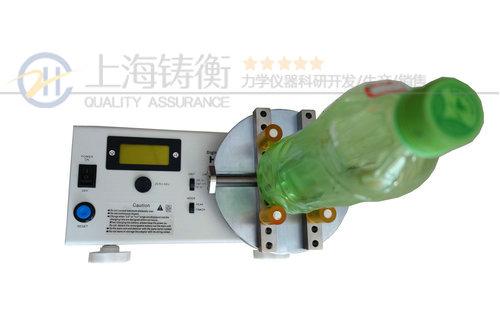 瓶盖扭力测试仪_SGHP瓶盖扭力测试仪