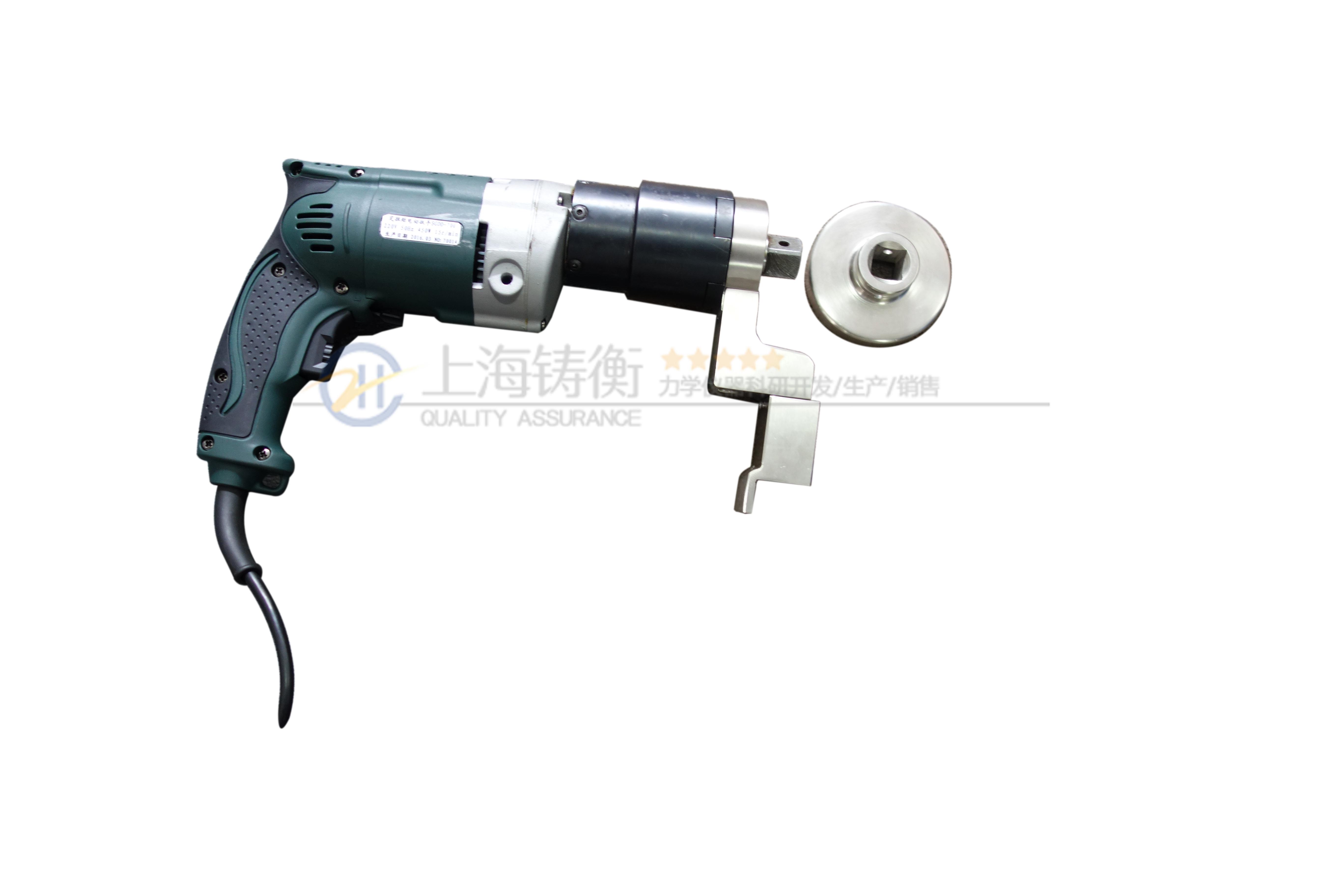 国产电动扭力扳手_M36套筒用的电动扭力扳手厂家