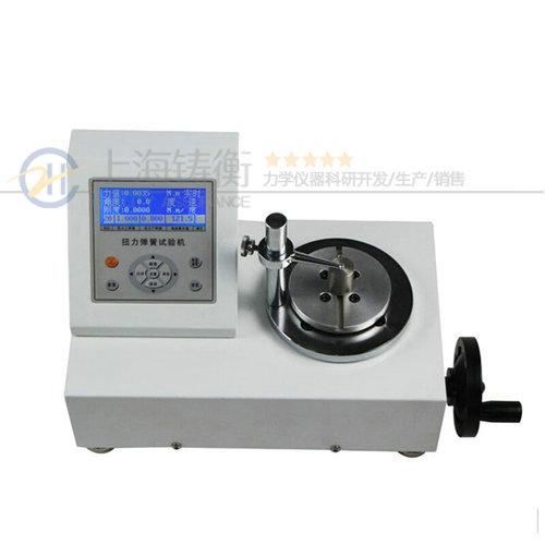 0.2-2N.m弹簧扭力试验机_小量程弹簧扭力试验机