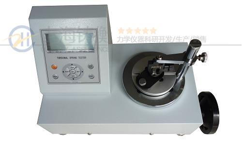 弹簧扭力检测仪厂家_小扭力值的弹簧扭力检测仪