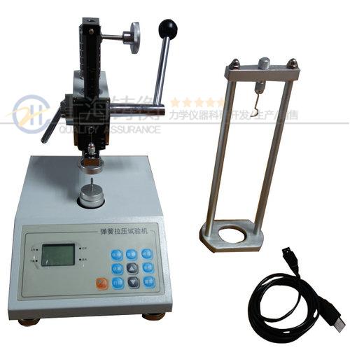 20N弹簧拉力测试仪|橡胶专用弹簧拉力测试仪