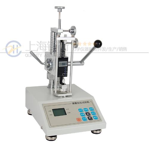 压缩弹簧*的测试仪,弹簧压缩测试仪,弹簧压力测试仪