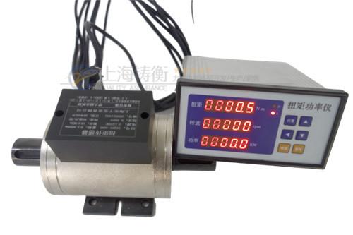 SGDN-3电机动态扭力测试仪,电机专用动态扭力测试仪