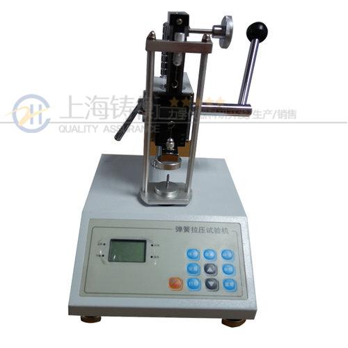 0-150kg弹簧拉力测试仪可自动峰值