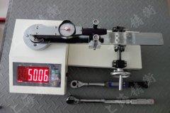 扭力扳手测试仪双向检定